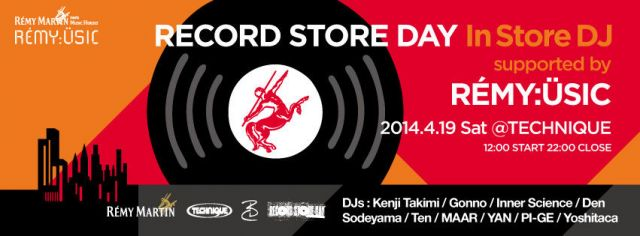 RECORD STORE DAY 2014 In Store DJ supported by RÉMY:ÜSIC