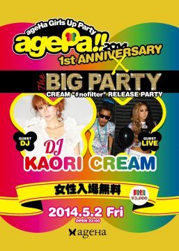 agePa!! 1st Anniversary × THE BIG PARTY #002 powered by GLITTER
