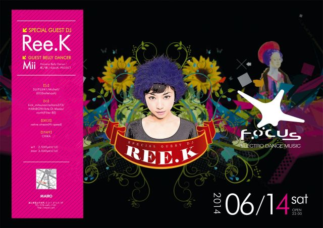 FOCUS   -SPECIAL GUEST- Ree.K