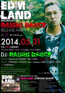 "DAISHI DANCE NEW MIX CD ""EDM LAND"" Release Party in Nagoya"