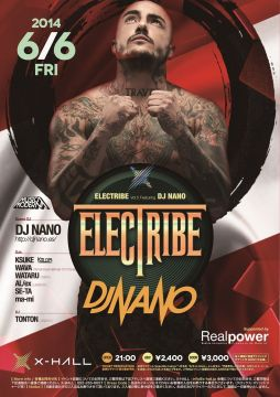 ELECTRIBE Vol.5 Featuring DJ NANO supported by Realpower