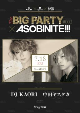 THE BIG PARTY × ASOBINITE!!!