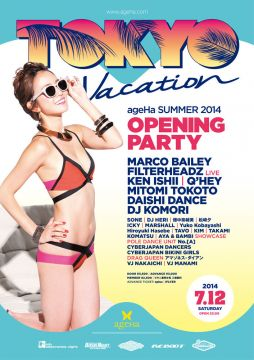ageHa SUMMER 2014 OPENING PARTY