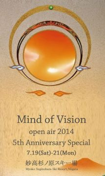 Mind of Vision open air 2014
