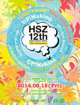 heavysick ZERO 12th Anniversary Session.3 UP! × Bed Making 『UP!Making』