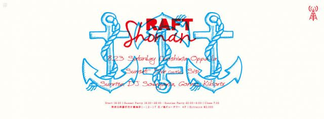 RAFT SHONAN Launch Party