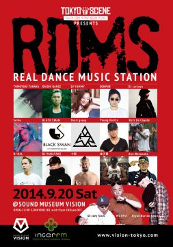 InterFM TOKYO SCENE PRESENTS RDMS - REAL DANCE MUSIC STATION -