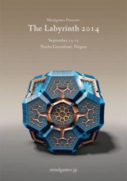 Mindgames presents THE LABYRINTH 2014