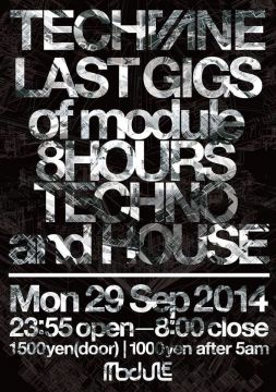 TECHVANE LAST GIGS of module 8HOURS TECHNO and HOUSE