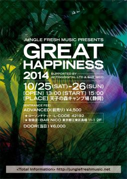 GREAT HAPPINESS 2014