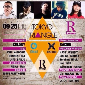 TOKYO TRIANGLE~powerd by SOLID THURSDAY~ R LOUNGE,Glad,HAZARD 3店舗共同開催 (6F&7F)