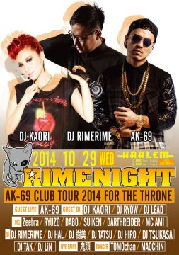 RIME NIGHT SP ×  AK-69 CLUB TOUR 2014 FOR THE THRONE