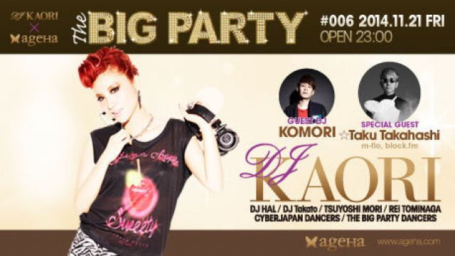 THE BIG PARTY #006