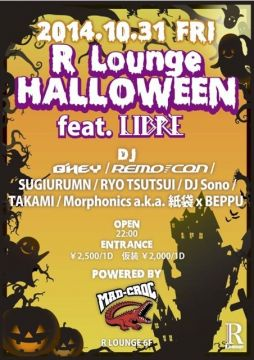 R Lounge HALLOWEEN feat. LIBRE (6F)