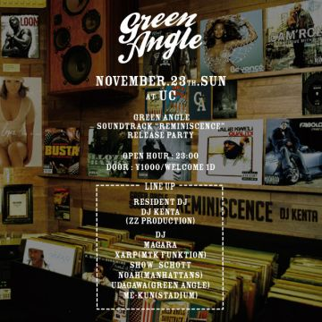 "Green Angle Soundtrack ""Reminiscence"" Release Party"