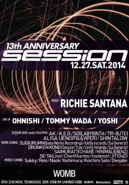 SESSION 13th ANNIVERSARY