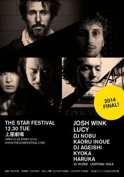 THE STAR FESTIVAL -WAREHOUSE PARTY-