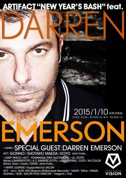 "ARTIFACT ""NEW YEAR'S BASH"" feat. DARREN EMERSON"