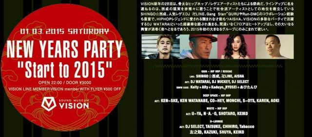 "New Years Party ""Start to 2015"""
