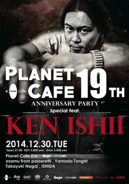 Planet Cafe19th Anniversary Party