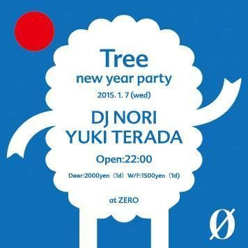 Tree New Year party