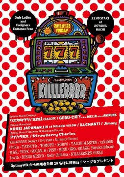 KILLLERRRR -7th ANNIVERSAY-