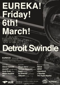 EUREKA! with Detroit Swindle