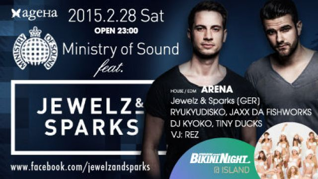 Ministry of Sound feat. Jewelz & Sparks
