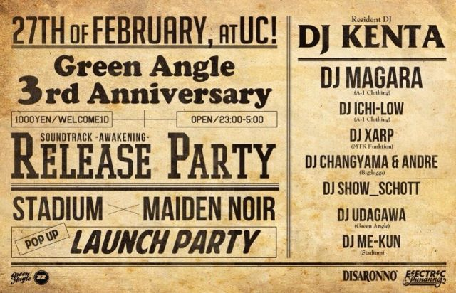 "Green Angle 3rd Anniversary & Soundtrack ""Awakening"" Release Party. STADIUM×MAIDEN NOIR POP UP LAUNC"