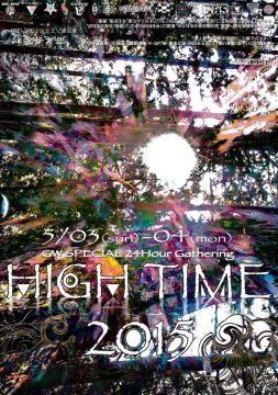 HIGH TIME2015