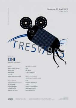 TRESVIBES 8th ANNIVERSARY feat. tINI