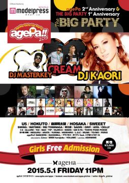 agePa!! 2nd Anniversary × THE BIG PARTY 1st Anniversary