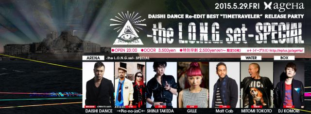 DAISHI DANCE Re-Edtit BEST 『TIME TRAVELER』Release party -the L.O.N.G. set SPECIAL-