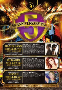CLUB DIANA 5th Anniversary Party-3days-