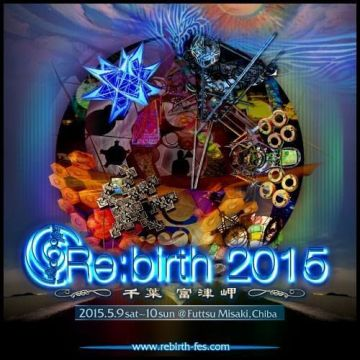 Re:birth 2015