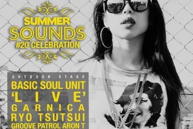 SUMMER SOUNDS VOL.20 feat. BASIC SOUL UNIT (LIVE) X GARNICA X RENEE