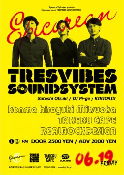 Epicurean meets TRESVIBES SOUNDSYSTEM
