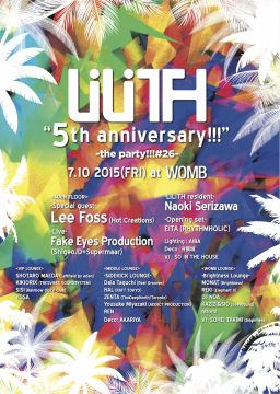 "LiLiTH ""5TH ANNIVERSARY!!!"" -THE PARTY!!!#26-"