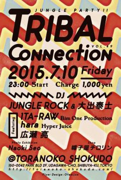 Tribal Connection VOL.49