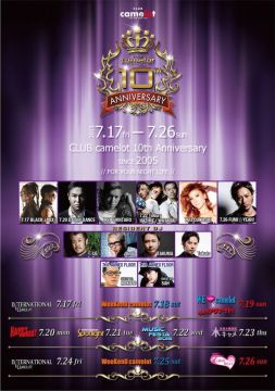 HAPPY MONDAY -CLUB camelot 10th Anniversary Party-