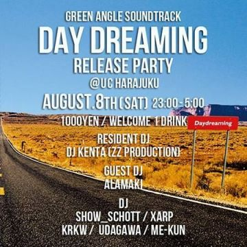 "Green Angle Soundtrack ""Day Dreaming"" Release Party"
