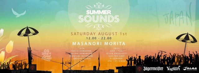 SUMMER SOUNDS #21 feat. MASANORI MORITA (STUDIO APARTMENT)
