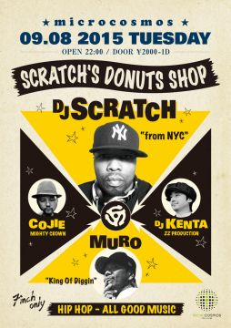 SCRATCH'S DONUTS SHOP