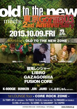 old to the new meets 東京Gorilla03 2rd Anniversary!!