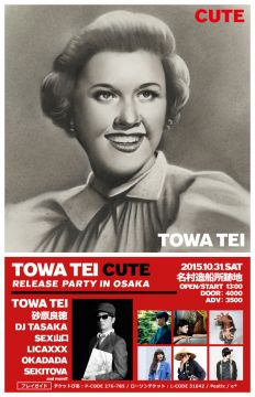 TOWA TEI CUTE RELEASE PAERTY IN OSAKA