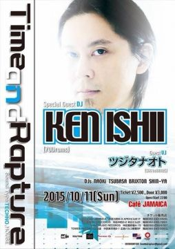 "Time and Rapture Special Guest DJ ""KEN ISHII """