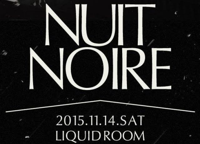 "DJ NOBU ""NUIT NOIRE"" release party with RROSE & GONNO"