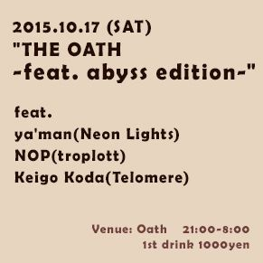 THE OATH -feat. abyss edition-