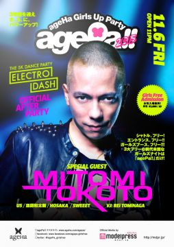 agePa!!  ELECTRO DASH Official After Party  Official Media by modelpress