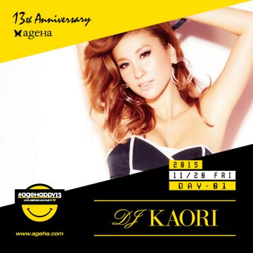 MOVE NIGHT_ presents  ageHa 13th Anniversary「#ageHappy13」 -THE BIG HAPPY PARTY-